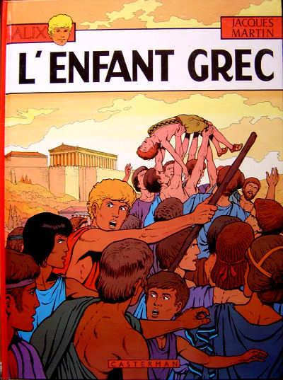ALIX - L'enfant grec  - Tome 15 (a) - Grand format