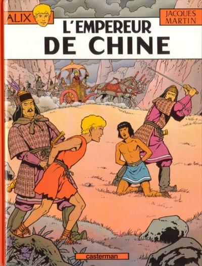 ALIX - L'empereur de Chine  - Tome 17 (d) - Grand format