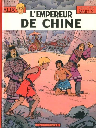 ALIX - L'empereur de Chine  - Tome 17 (b) - Grand format