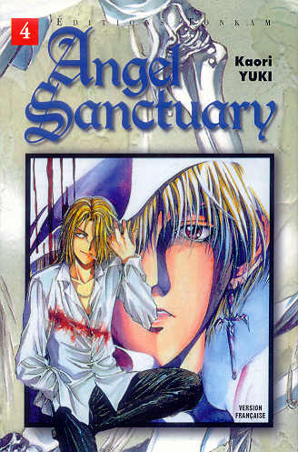 ANGEL SANCTUARY - Volume 4  - Tome 4 - Moyen format