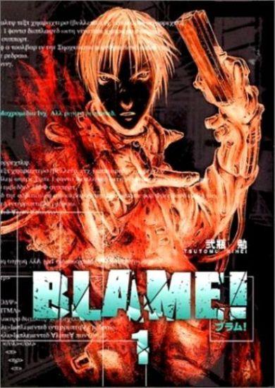 BLAME - Tome 1  - Tome 1 (a) - Moyen format