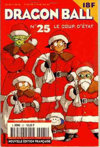 DRAGON BALL (1ÈRE SÉRIE DE 1993 À 1999) - Coup d'état (Le)  - Tome 25 (a) - Moyen format