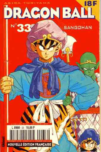 DRAGON BALL (1ÈRE SÉRIE DE 1993 À 1999) - Sangohan  - Tome 33 (a) - Moyen format