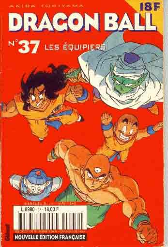 DRAGON BALL (1ÈRE SÉRIE DE 1993 À 1999) - Le retour de Sangoku  - Tome 37 (a) - Moyen format