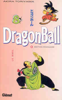 dragon ball (albums doubles de 1993 à 2000) le duel  - tome 8