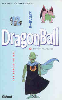 DRAGON BALL (ALBUMS DOUBLES DE 1993 À 2000) - Les Forces du Mal  - Tome 12 - Moyen format