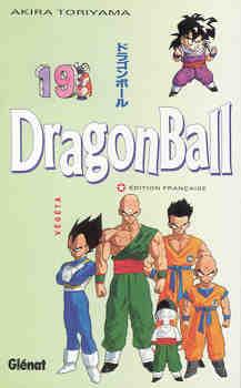 dragon ball (albums doubles de 1993 à 2000) végéta  - tome 19