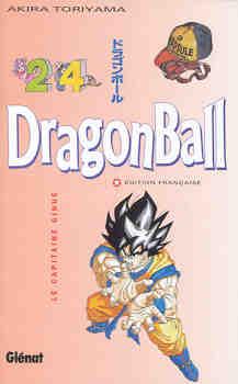 dragon ball (albums doubles de 1993 à 2000) le capitaine ginué  - tome 24