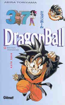 dragon ball (albums doubles de 1993 à 2000) kaïo shin  - tome 37