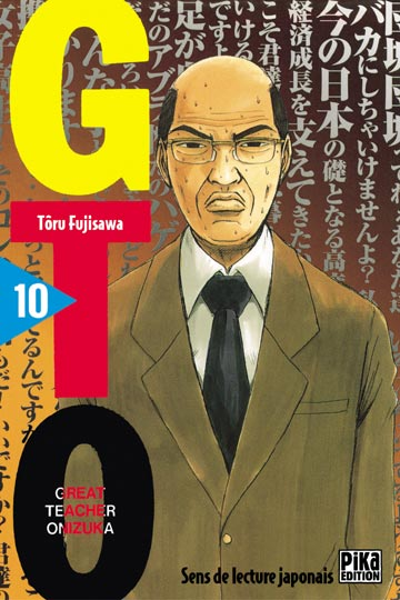 GTO - Volume 10  - Tome 10 - Moyen format