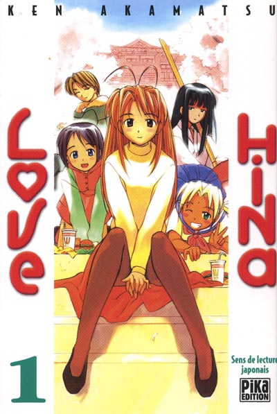 LOVE HINA - Tome 1  - Tome 1 - Moyen format