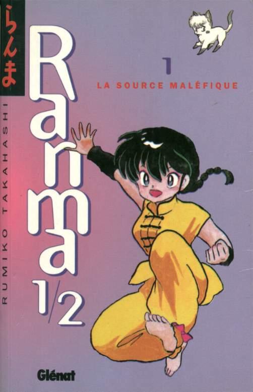RANMA 1/2 - La source maléfique  - Tome 1 - Moyen format