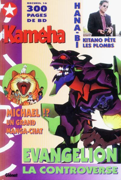 (RECUEIL) KAMÉHA MAGAZINE (ALBUM DU MAGAZINE) - Kaméha magazine album  - Tome 16 - Moyen format