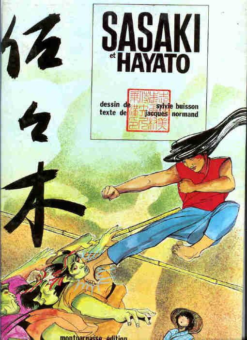 SASAKI ET HAYATO - Sasaki et Hayato - Grand format