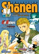 SHÕNEN COLLECTION - Vol. 4 - 2003  - Tome 4 - Moyen format