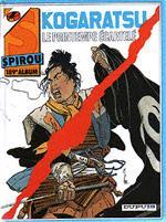 (RECUEIL) SPIROU (ALBUM DU JOURNAL) - Spirou album du journal  - Tome 189 - Grand format