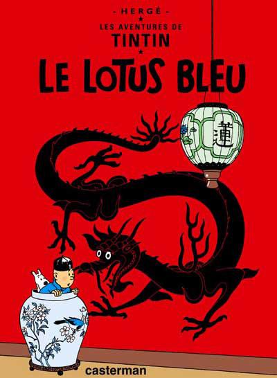 TINTIN - Le lotus bleu  - Tome 5 (C8) - Grand format