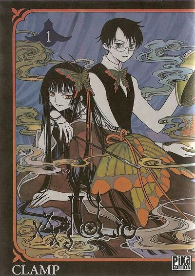 XXX Holic Tome 1  - Tome 1