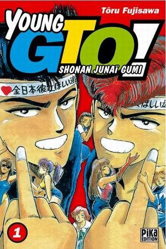 YOUNG GTO - SHONAN JUNAÏ GUMI - Tome 1  - Tome 1 - Moyen format