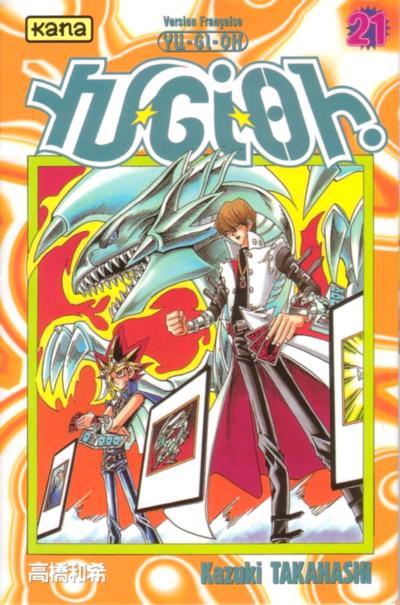 YU-GI-OH ! - Volume 21  - Tome 21 - Moyen format